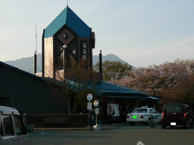 09阿蘇.JPG