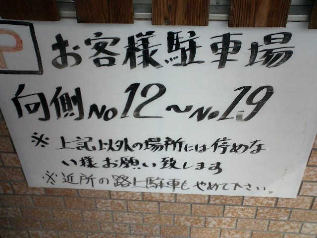a07CIMG4705.JPG