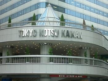 00東京交通会館.JPG