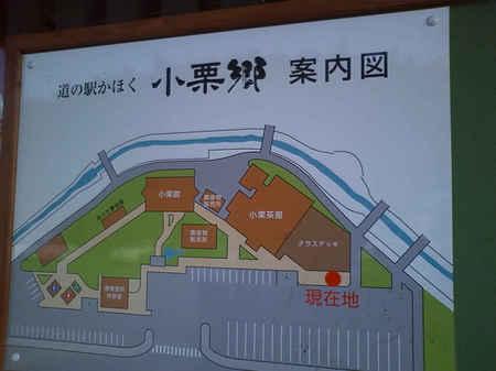 00道の駅かほく.JPG