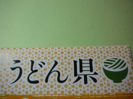 01うどん.jpg