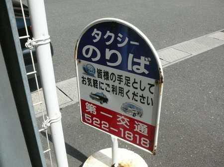 01_第一.jpg