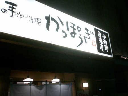 03_大阪.JPG
