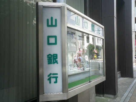 03_山銀.JPG