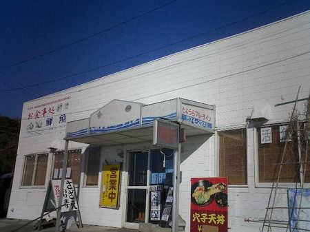 04_松永.JPG