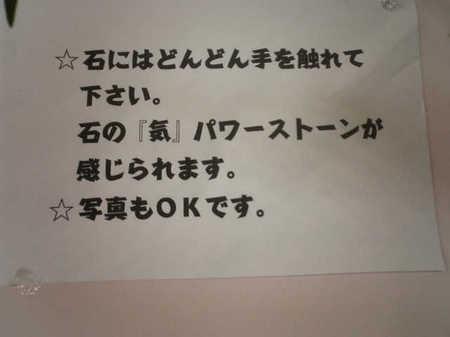 05撮影可.JPG