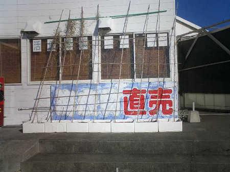 05_松永.JPG