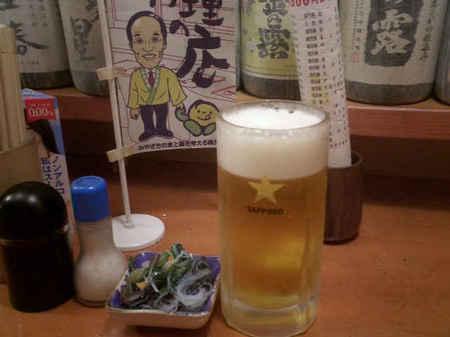 10蒸気屋_宮崎.JPG
