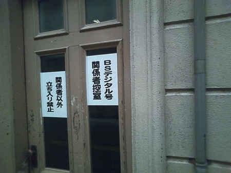11門司港.JPG