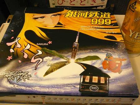 999弁当a.JPG