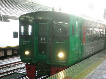きらめき88.JPG