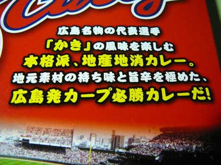 カキb.JPG