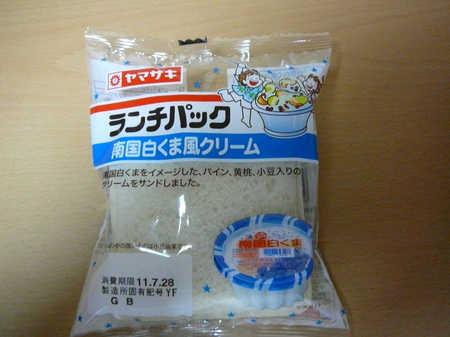 ランチパック南国白くま風クリーム.JPG