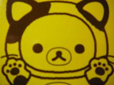 リラ熊01.jpg
