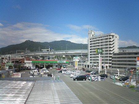 ロイヤルホームセンター.JPG