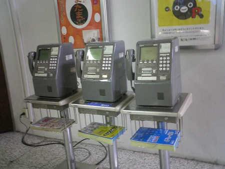 上野駅公衆電話.JPG