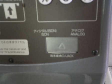 上野駅公衆電話2.JPG