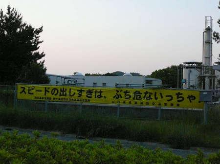 中国道.JPG