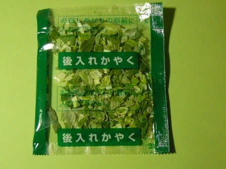 京都d.JPG