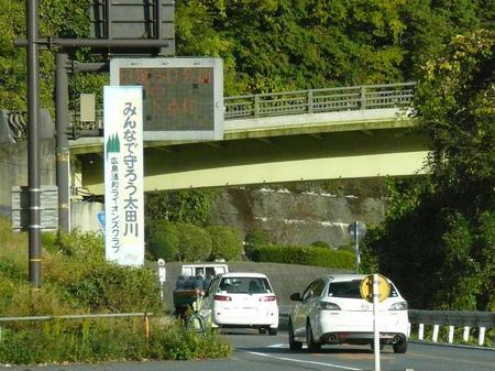 太田川02.JPG