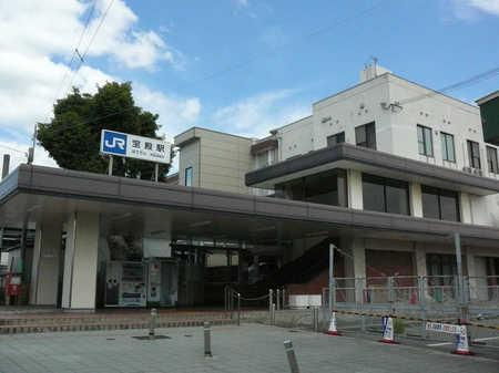 宝殿駅.JPG