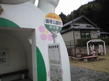 宮若001.JPG