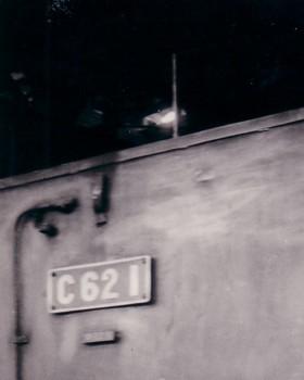 小郡C62a.jpg