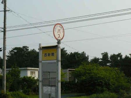 山口県光市10.JPG
