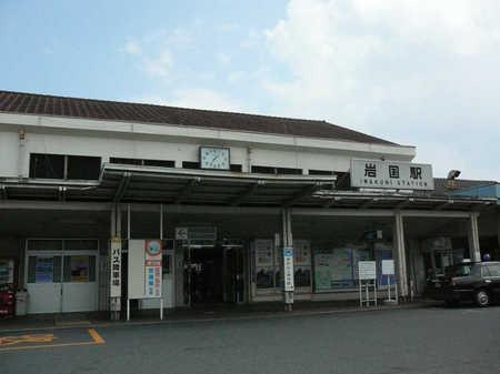 岩国駅a.JPG