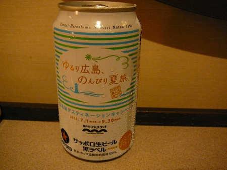 広島01.JPG