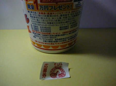 徳島07.JPG