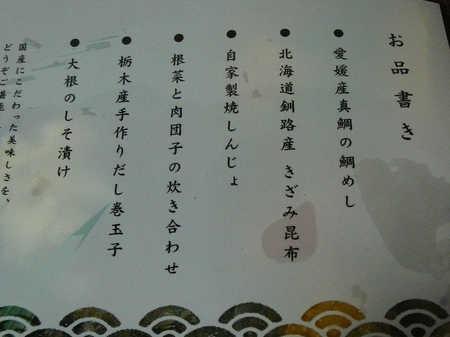 愛媛b.JPG