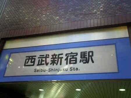 新宿00.JPG