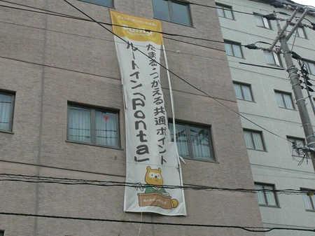 松江x.JPG