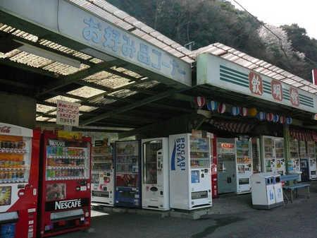 欽明館01.JPG