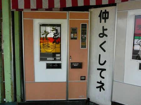 欽明館02.JPG