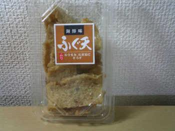 河豚天蕎麦00.JPG