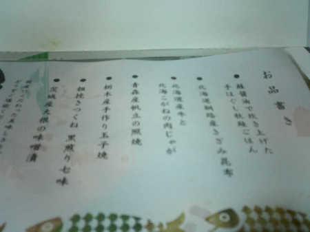 秋鮭02.JPG
