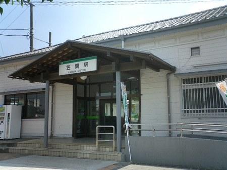 笠間駅1.JPG