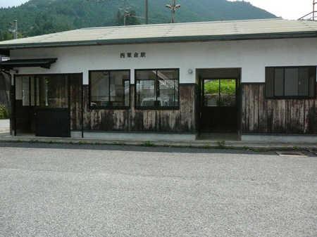 西粟倉b.JPG