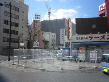 長浜屋01.JPG