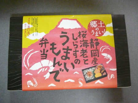 静岡a.JPG