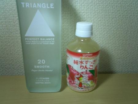 トライアングル.JPG