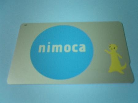 nimoca_CIMG6888.JPG