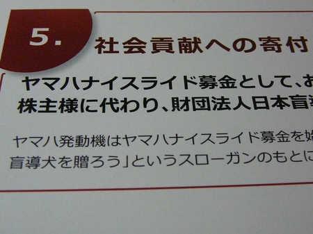07貢献.JPG
