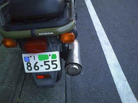 8655CA3E0114.JPG