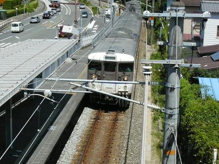 クレポートピア駅a.JPG