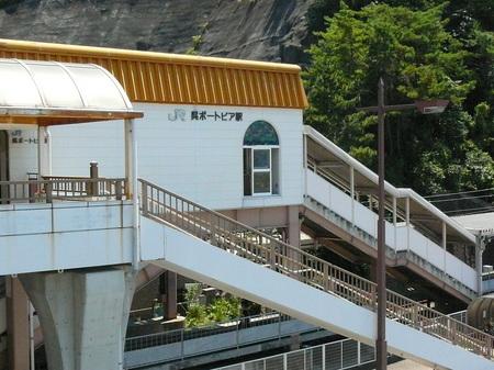 クレポートピア駅b.JPG