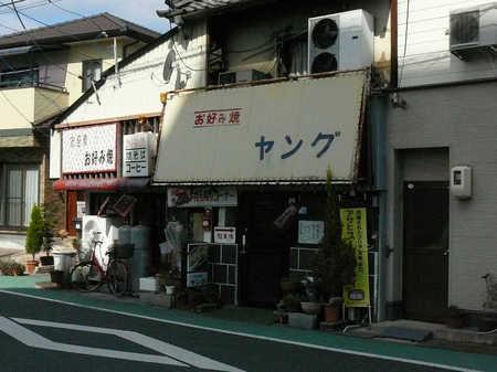 井原ヤング01.JPG