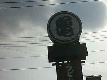 京都郡00.JPG